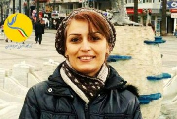 معصومه ضیاء از زندان اوین آزاد شد