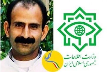 حمله نیروهای امنیتی به مراسم آیینی دراویش؛ بازداشت یک درویش گنابادی