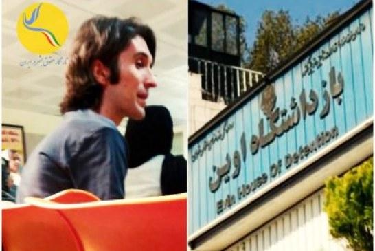 آرش صادقی؛ اعزام به بیمارستان طالقانی و بازگرداندن به زندان اوین بدون رسیدگی درمانی