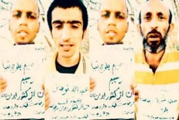 بی تفاوتی نسبت اسارت صیادان ایرانی/تکدیگری خانواده های صیادان اسیر