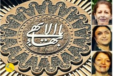 بازداشت سه شهروند بهایی در استان گلستان جهت اجرای حکم حبس