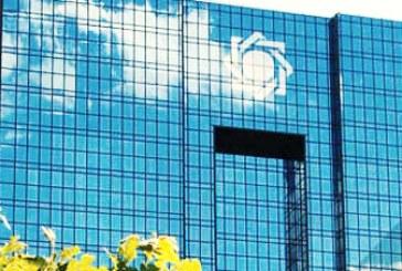 عدم مقابله بانک مرکزی با مؤسسات مالی