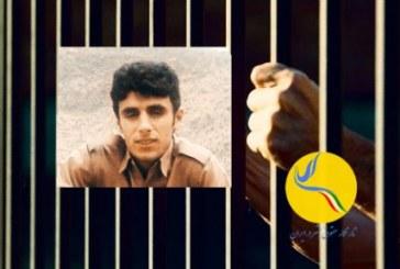 چنگیز قدم خیری با حکم چهل سال حبس در زندان مسجدسلیمان از حق درمان محروم است
