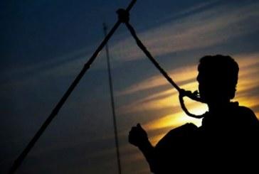 اعدام یک زندانی در زندان خرمآباد