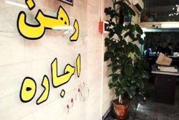 جمعیت اجارهنشینها در ایران ۳۷ درصد افزایش داشته است