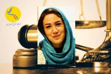تعیین وقت دادگاه برای الهام رسول باقی، فعال مدنی