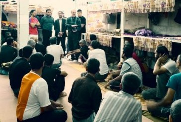 توزیع مواد غذایی «تاریخمصرف گذشته» میان زندانیان بند چهار زندان اوین