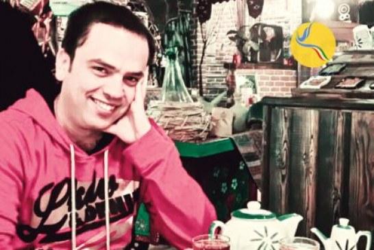 فرهاد سلمانپور ظهیر پس از تودیع وثیقه از زندان اوین آزاد شد