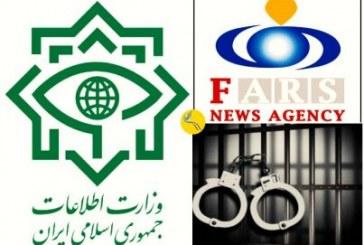 بازداشت دو خبرنگار خبرگزاری فارس از سوی وزارت اطلاعات