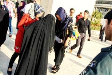 برگزاری کلاسهای توجیهی برای متهمان «بدحجابی» در استان فارس