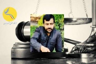 حسین دانشمند، زندانی سیاسی در زندان سنندج، به ده سال حبس محکوم شد