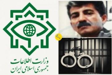 بیخبری از وضعیت یک شهروند کامیارانی پس از بازداشت از سوی نیروهای امنیتی