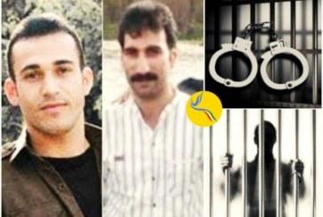 بیخبری از وضعیت بازداشتشدگان خانواده حسین پناهی در سنندج/ محرومیت از حق تماس و ملاقات