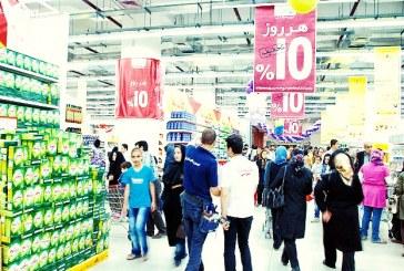 انفجار در فروشگاه هایپرمارکت شیراز و مجروح شدن دستکم ۳۵ تن