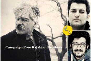 حمایت کیهان کلهر از برادران رجبیان: «جای اهل هنر در زندان نیست»