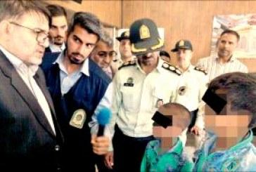 روایتی از زورگیری کودکان در مشهد با استفاده از چاقو