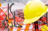 مسمومیت ۳ کارگر تبریزی با گاز فاضلاب