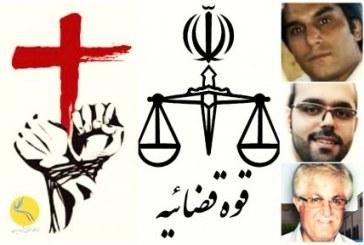تشکیل دادگاه دو نوکیش مسیحی زندانی و یک کشیش در شعبه ۲۶ دادگاه انقلاب