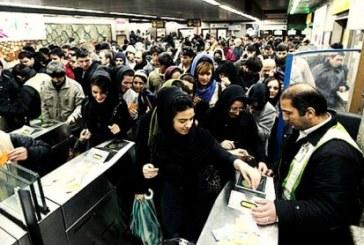گزارش سازمان ملل متحد؛ «ایران با نرخ باروری کمتر در میان پرجمعیتترین کشورهای جهان»