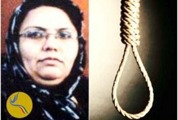 خطر اجرای حکم اعدام یک زندانی زن محبوس در زندان ارومیه را تهدید میکند