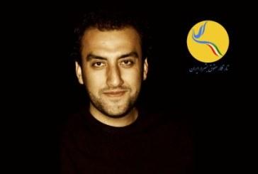 ممانعت از آزادی نوید خانجانی در تاریخ مقرر پس از پنج سال حبس