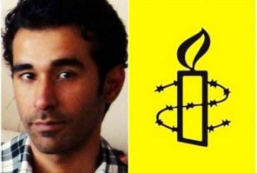 سازمان عفو بینالملل خواستار آزادی امید علیشناس شد