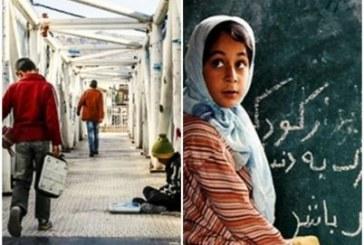 شناسایی ۱۶۹ هزار کودک بازمانده از تحصیل در سیستان و بلوچستان