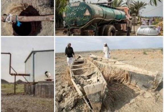 بیکاری ۱۵ هزار صیاد در پی خشک شدن تالاب هامون