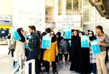 تهدید و احضارهای گسترده دستیاران تخصصی پاتولوژی کشور به علت اعتراضات صنفی