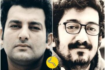 مهدی و حسین رجبیان پس از تودیع وثیقه از زندان اوین آزاد شدند