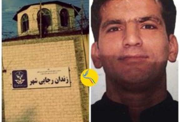 یورش گارد امنیتی به اندرزگاه چهار زندان رجاییشهر و ضربوشتم رسول حردانی