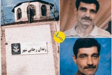 سعید ماسوری؛ زندانی سیاسی با حکم «حبس ابد» در رجایی شهر و محرومیت از حق مرخصی
