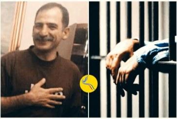 گزارشی از وضعیت سعید شاهقلعه، زندانی سیاسی محکوم به حبس ابد در زندان ماهشهر