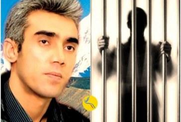 جمالالدین محمدی و سید سامی حسینی؛ دو زندانی سیاسی محروم از حق مرخصی در زندان قزوین