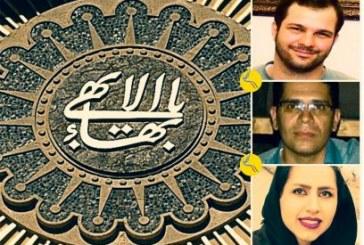 صدور حکم حبس برای سه شهروند بهایی در اصفهان
