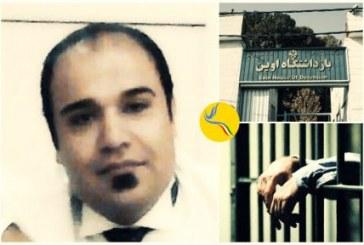سیامین روز از اعتصاب غذای وحید صیادینصیری؛ بیتوجهی مددکاران ویژه زندانیان سیاسی-امنیتی به وضعیت وی
