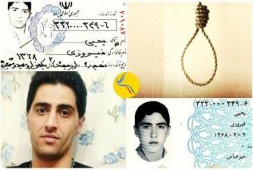 تداوم بلاتکلیفی یک کودک-متهم پس از یازده سال حبس در زندان رجایی شهر
