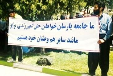 «دیگر امیدی به رسیدن فریادمان به گوش دولت تدبیر و امید نداریم»؛ نامه مجمع مشورتی فعالان مدنی یارسان به روحانی