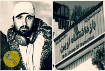 یوسف عمادی؛ نگهداری در قرنطینه بند چهار زندان اوین و محرومیت از حق تماس و ملاقات