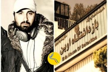 صدور حکم حبس و تبعید برای یوسف عمادی در پرونده جدید