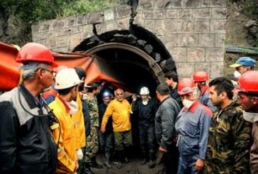 مجلس گزارش خود را درباره انفجار معدن یورت منتشر کرد: «خطر قبلاً گوشزد شده بود»