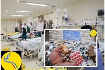 تحریم بیمارستانها توسط شرکتهای دارویی