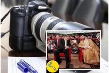 ممانعت از حضور خبرنگاران در اجلاس رادیو و تلویزیون های اسلامی در مشهد