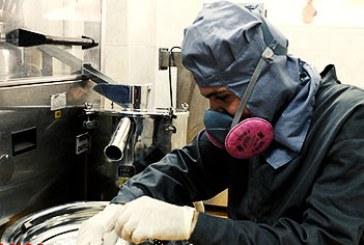 مرگ یک کارگر کارخانه داروسازی رشت بر اثر مسمومیت شیمیایی