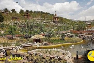 تعطیلی بزرگترین باغ پرندگان خاورمیانه