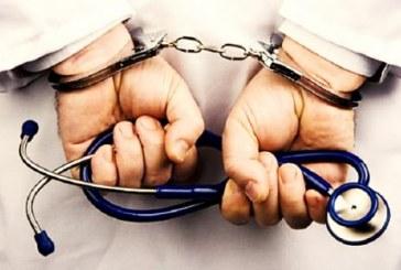 شکایتها از قصور پزشکی افزایش یافته است