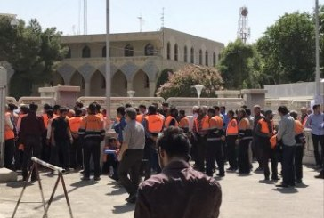 تجمع کارکنان اداره راهداری اصفهان مقابل استانداری