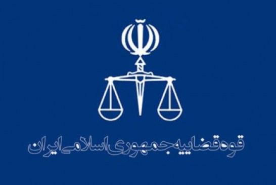 ضبط وثیقههای متهمان سیاسی- عقیدتی؛ دریافت باج برای اعطای رهایی
