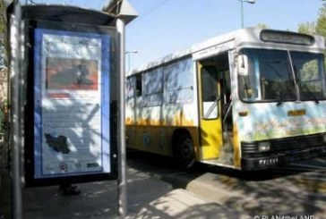 فرسوده بودن ۸۰ درصد از ناوگان اتوبوسرانی رباطکریم