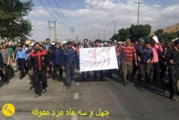 تجمع اعتراضی تعداد زیادی از کارگران آذرآب اراک